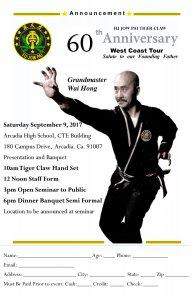 seminarwai hong posters